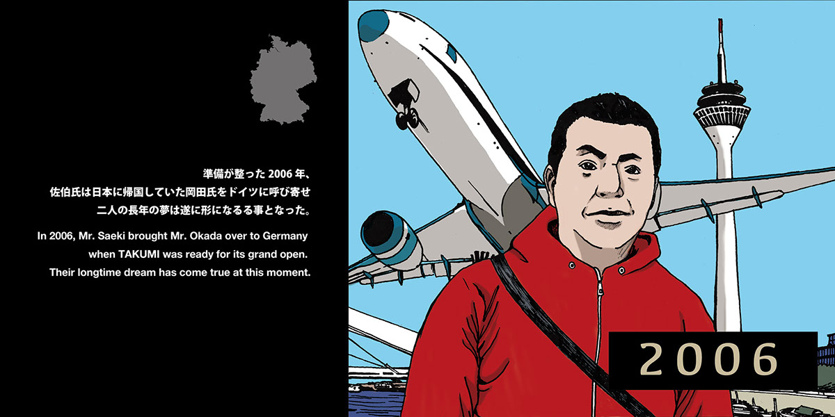 manga6-01